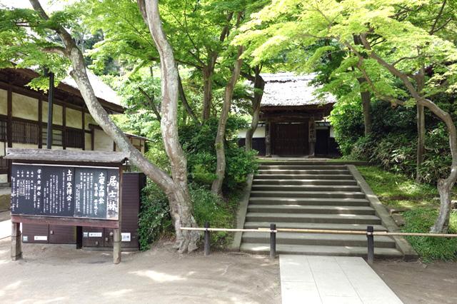 円覚寺で坐禅体験