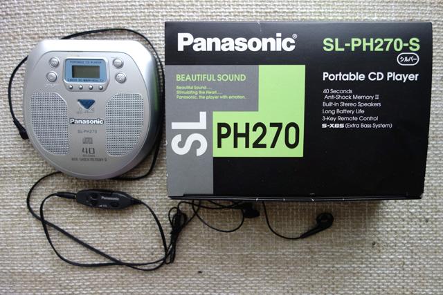 Panasonic ポータブルCDプレーヤー SL-PH270-S