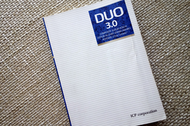 DUO 3.0勉強法