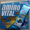 運動後にはアミノバイタルでアミノ酸を補給
