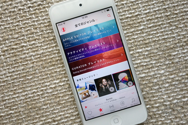 iPod touch 第6世代とApple Music