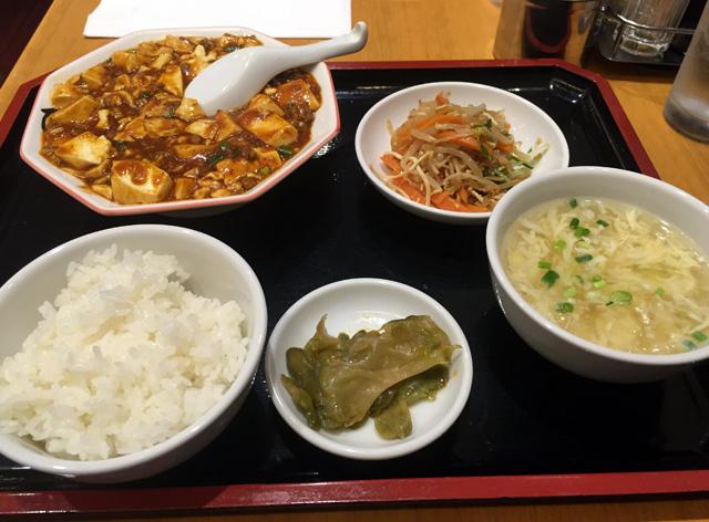 横浜ポルタで「匠 Jang」の麻婆豆腐定食