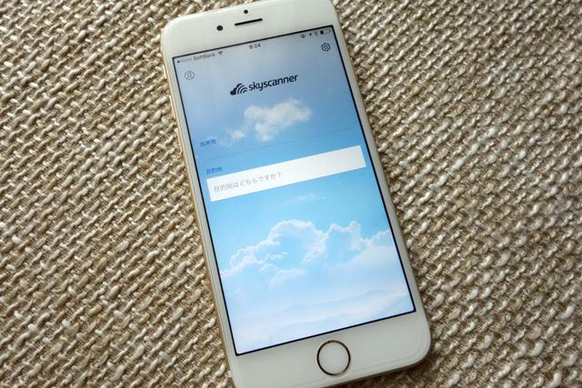 格安航空券検索の定番アプリ「スカイスキャナー」がアップデート