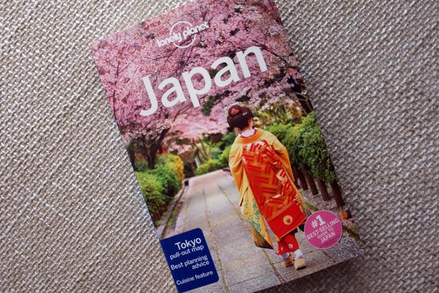 ロンリープラネットで英語の勉強と日本を知る