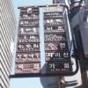 『インファナル・アフェア』+『ゴッドファーザー』~ムービープラスで韓国映画『新しき世界』を視聴~
