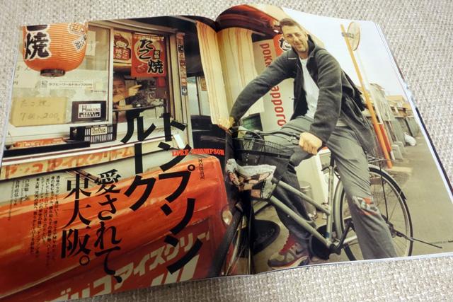 Number(ナンバー)891号 特集 日本ラグビー新世紀 桜の未来