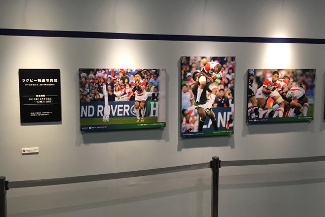 ラグビー報道写真展~ワールドカップ、2019年は日本で~