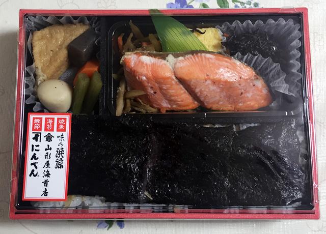 東京駅グランスタ東京で、てとての「 おいしい海苔弁当(紅鮭塩焼)」