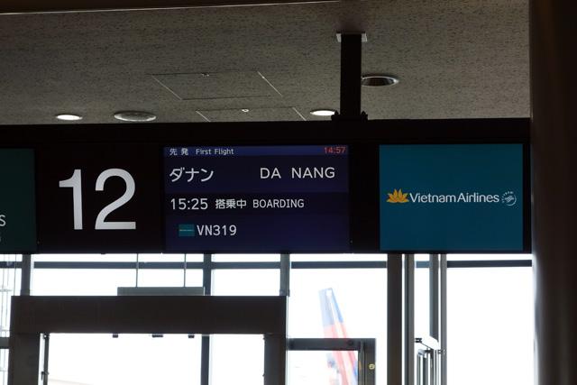 ベトナム航空 成田-ダナン便 VN319 VN318の機内エンターテイメントについて