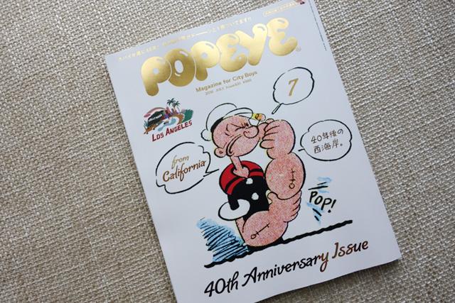 Popeye No. 831「40年後の西海岸」