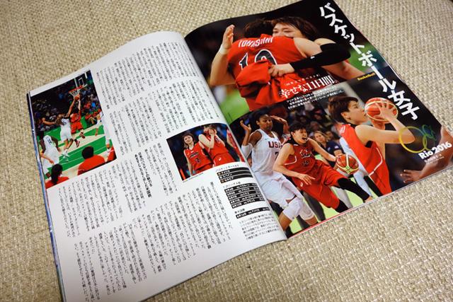 Number9/9特別増刊号 五輪総力特集「熱狂のリオ」Rio2016 Glorious Moment