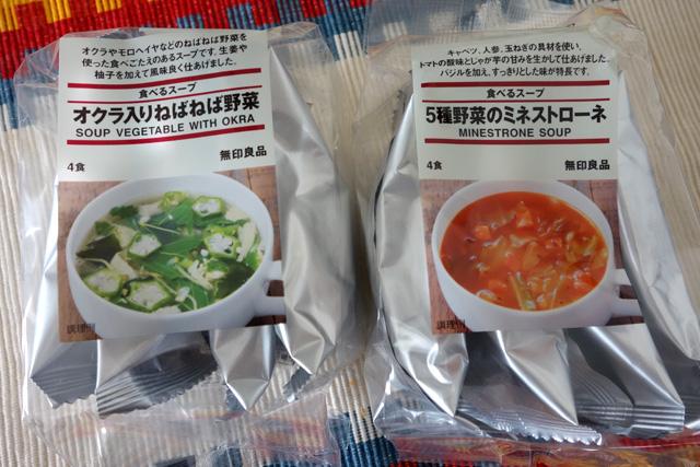無印良品の食べるスープ「オクラ入りねばねば野菜」を購入