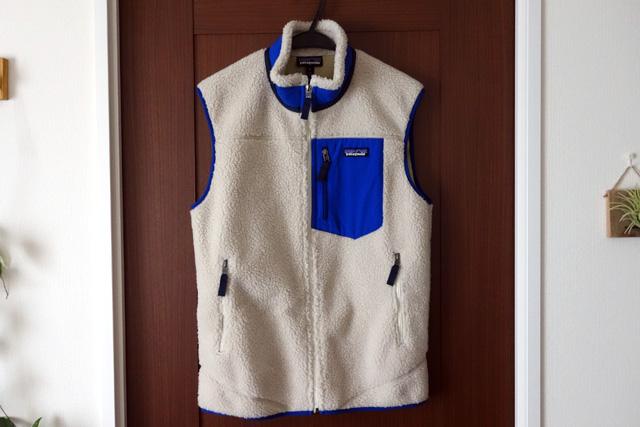 パタゴニア patagonia classic retro x vestを購入 日々のつぶやき