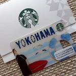 スターバックス カードを作って、お得にドリンク無料チケットをゲット!
