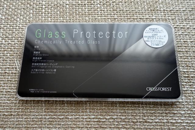 SONY DSC-RX100シリーズ対応 クロスフォレスト Glass Film CF-GCSRX100 液晶保護フィルム