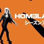 HOMELANDシーズン7が放送開始!シーズン8が最終になる模様。