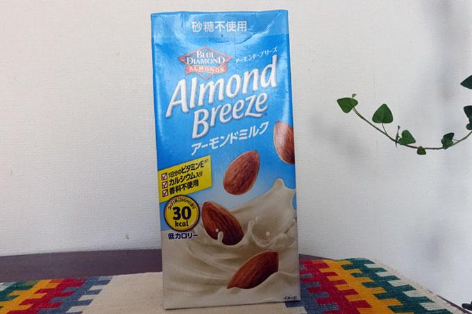 アーモンド・ブリーズ 砂糖不使用