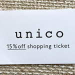 unicoの配送料無料キャンペーンに合わせて株主優待券を取得!