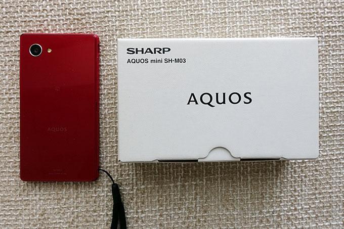 SHARP AQUOS mini SH-M03楽天モバイルモデルを買取