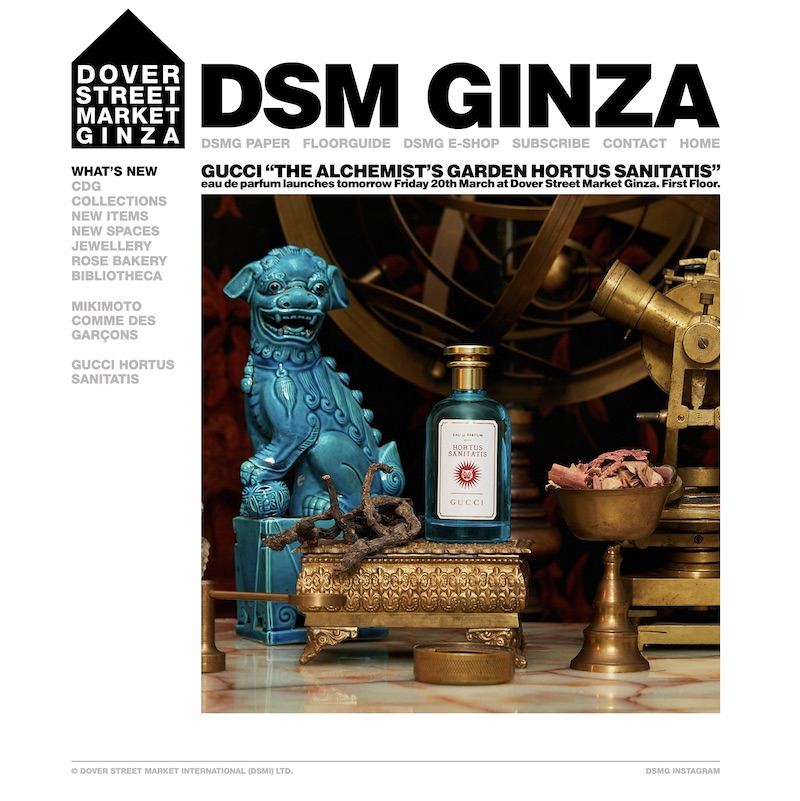 DOVER STREET MARKET GINZAのオフィシャルサイト