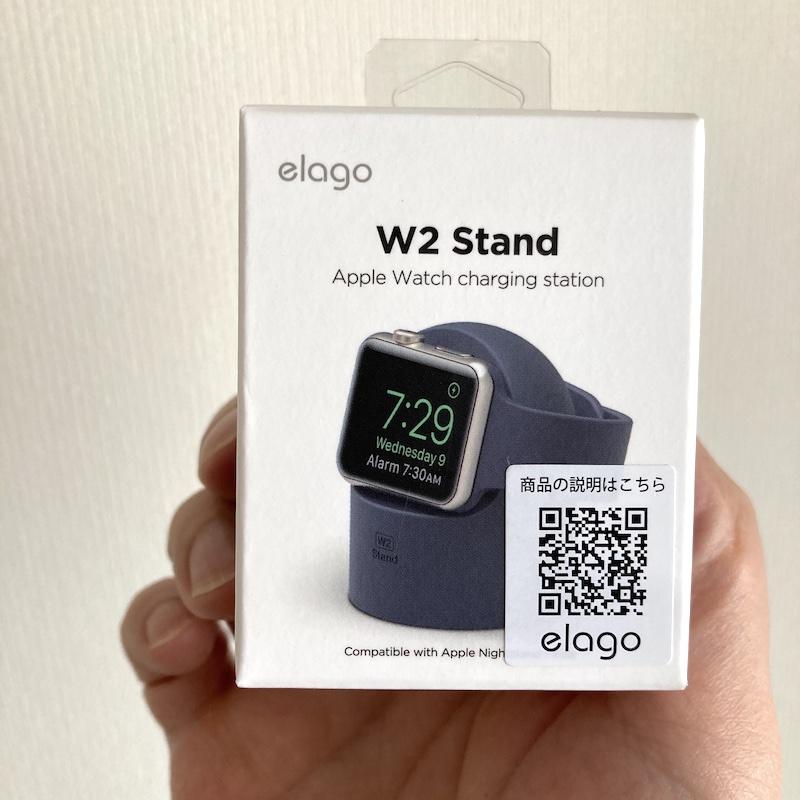 【elago】Apple Watch 対応 充電 スタンド