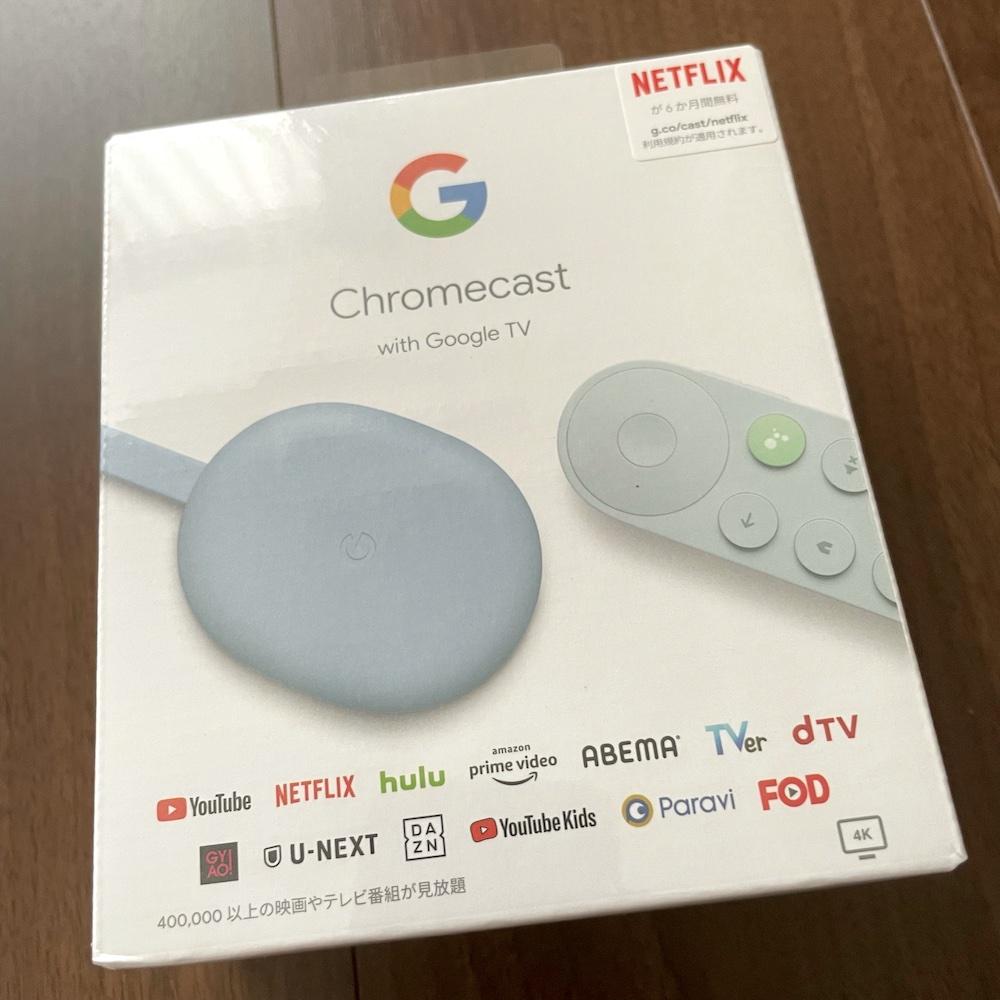 Cromecast with Google TVとNetflixのセット